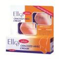 Ellgy Plus Cracked Heel Balm Cr 50g